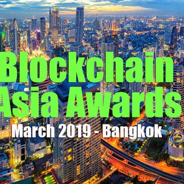 Blockchain Asia Awards 2019 Bangkok